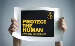 Amnesty 2